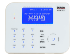 RXN-800 לוח הפעלה טאצ' למערכות פימא