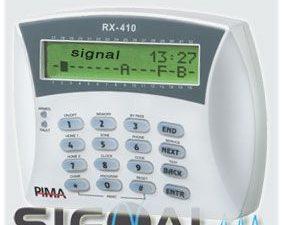 לוח הפעלה למערכת אזעקה תוצרת פימא דגם RXN-410