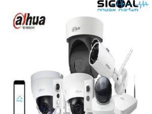 מערכות ומצלמות אבטחה Dahua