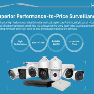 מצלמות אבטחה HiLook 2MP מבית HIKVISION