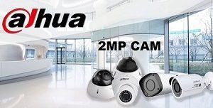 מצלמות אבטחה 2 מגה פיקסל תוצרת Dahua