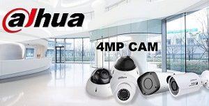 מצלמות אבטחה 4 מגה פיקסל תוצרת Dahua