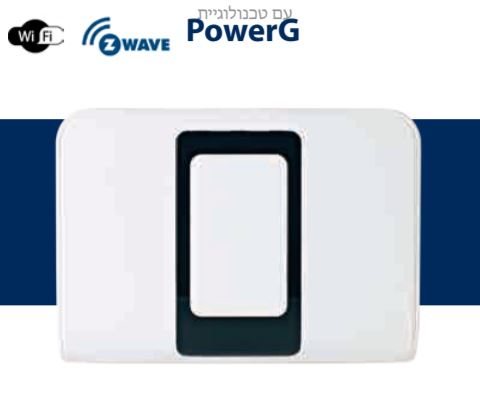 PowerMaster-360 מערכת אזעקה אלחוטית מודרנית